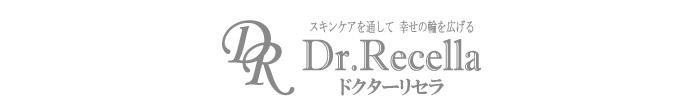 ドクターリセラ 公式オンラインストア